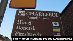 Charleroi, un oraș din Belgia sărac și cu o importantă comunitate imigrată.