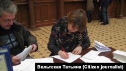 Письма судьям из Петербурга