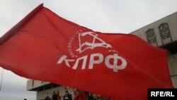 Коммунистлар үткәргән урам җыены, 1нче май 2009 ел.