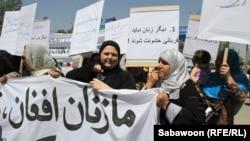Афганские женщины на акции протеста, против насилия над женщинами. Кабул, июль 2012 года.