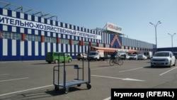 Гипермаркет «Новацентр»