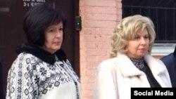 Валерия Лутковская һәм Татьяна Москалькова