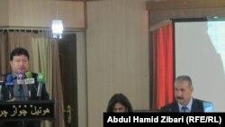 جانب من مؤتمر في أربيل لإعداد مسودة إستراتيجية حقوق الإنسان في إقليم كردستان العراق.