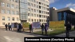 Митинг в центре Новосибирска