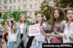MInsk, acțiune de solidaritate a femeilor, 20 august 2020