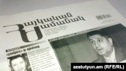 "Armenia - June 9 edition of ""Haykakan Zhamanak"" daily, 09Jun2011"