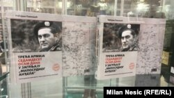 Knjiga haškog osuđenika za ratne zločine Nebojše Pavkovića