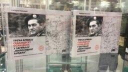 """Knjiga Nebojša Pavkovića """"Treća armija sedamdeset osam dana u zagrljaju 'Milosrdnog anđela"""" na Beogradskom sajmu knjiga"""