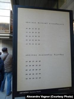 """Стихотворения """"Алфавит современного общества"""" и """"Алфавит современного человека"""""""