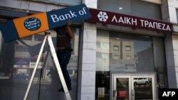 Саммит ЕС: кипрская модель для банков Европы