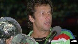 اسټرېلییا د مېلبورن په لوبغالي کې پاکستاني کرکت لوبډلې د عمران خان په مشری د کرکټ نړیوال جام پورته کړ.۱۹۹۲م کال د مارچ ۲۵ نېته