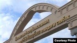 Надпись на главном входе парка гласит, что он назван в честь первого президента Казахстана Нурсултана Назарбаева. Актобе, 13 сентября 2010 года.