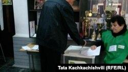 არჩევნების დღე ქუთაისში