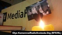 Фото з презентації фільму-розслідування журналістів «Вбивство Павла», Київ, 10 травня 2017 року