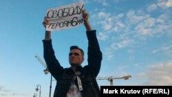 Акция на Болотной площади, 6 мая 2016