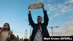 Акція на Болотній площі у Москві, Росія, 6 травня 2016 року