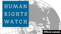 Human Rights Watch ұйымының белгісі. Көрнекі сурет.