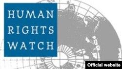 """Логотип международной правозащитной организации """"Хьюман Райтс Вотч""""."""