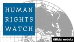 Human Rights Watch-ի լոգոն