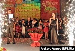 """Церемония закрытия фестиваля """"Ортеке"""". Алматы, 27 октября 2011 года."""