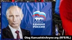 """Navalny Putinin hakim Vahid Rusiya Partiyasını """"dələduzlar və oğrular partiyası"""" adlandırır"""