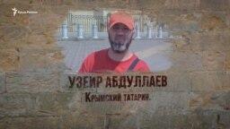 Узеир Абдуллаев: арестованный собственными учениками (видео)