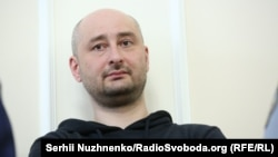 Arkady Babchenko appeared, alive and well, at SBU headquarters in Kyiv on May 30.