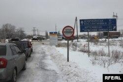 КПВВ Майорськ на межі з непідконтрольною територією Донеччини