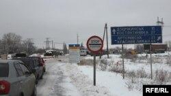 Очікується, що обмін відбудеться поблизу КПВВ «Майорське» у Донецькій області