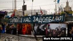 Баннер на Майдане Незалежности в Киеве.