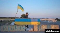 Ukrainë
