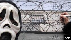Акция перед Качановской колонией, где содержится Тимошенко