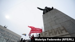 Приморье тұрғындарының ЭРА-ГЛОНАСС жүйесін орнатуды міндеттеуге қарсы наразылық шарасы. 19 ақпан 2017 жыл.