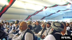 The last Loya Jirga was held in Kabul in 2007.