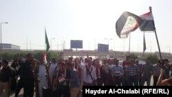 مظاهرة لاهالي ضحايا سبايكر في الحلة ت1 2014