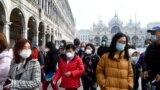 Главное: закрытая Италия