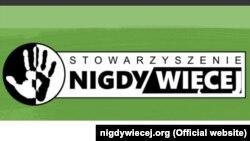 Емблема польського товариства «Ніколи більше» (Nigdy więcej)