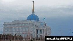 Главная резиденция президента Казахстана - Акорда.