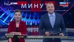 «Формула Штайнмаєра». Путін прагне капітуляції України