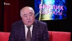 Табылдиев: Масалиев жөнөкөй элге ишенчү