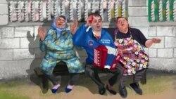 Domnu Sîrbu, gata, încetăm (VIDEO SATIRIC, data primei publicări - 15.08.2017)