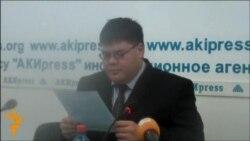 Адвокат Анапияева комментирует заявление силовиков