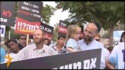 """В Ізраїлі мітингують проти звільнення палестинців з в""""язниць"""