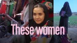 Afghan, Pakistani Women Empower Themselves