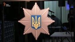 У Києві представили центр рекрутингу Національної поліції