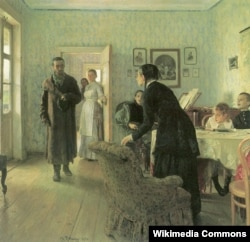 Russian painter Ilya Repin's They Did Not Expect Him