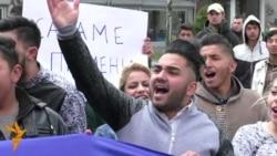 Ромите со протест пред Владата го одбележаа нивниот ден