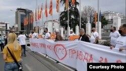 Членови на Конфедерацијата на слободни синдикати (КСС) го одбележаа Меѓународниот ден на трудот 1 Мај пред владата во Скопје