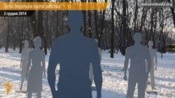 З нагоди Дня боротьби проти рабства у Києві встановили арт-інсталяцію
