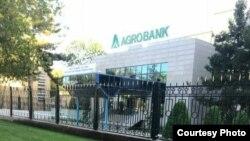 Здание «Агробанка» в Ташкенте.